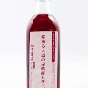 紫蘇シラップ