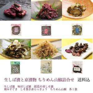 商品メイン画像6-2